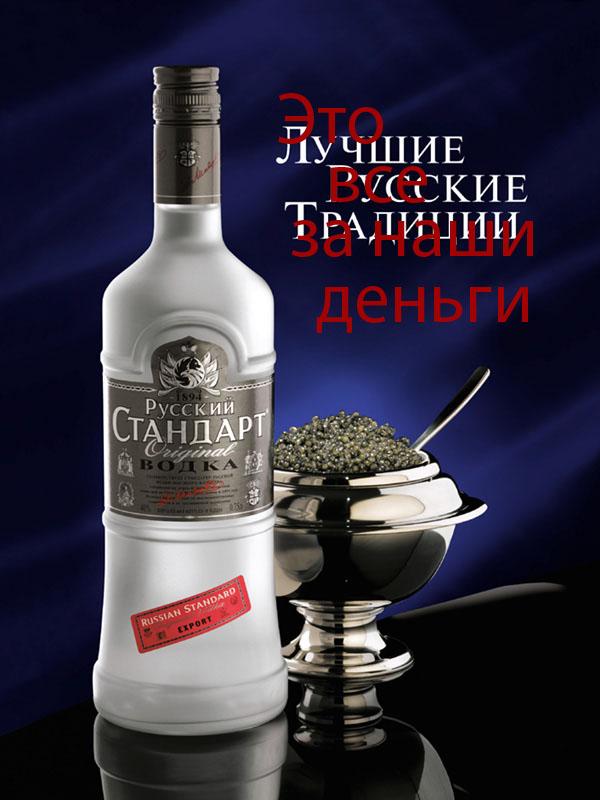 Банк Русский Стандарт Руководство